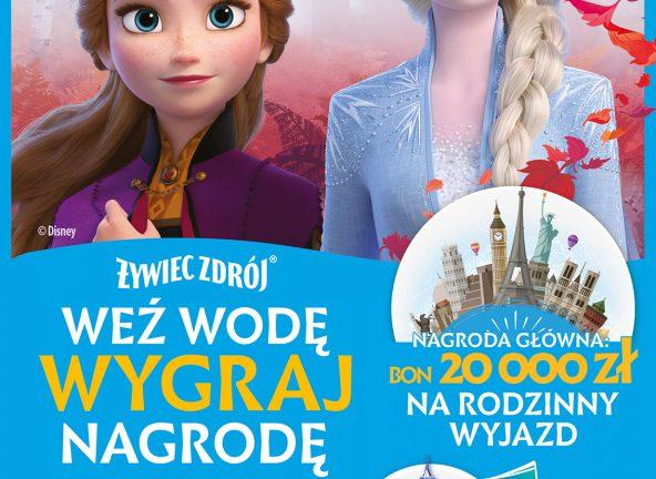 """Żywiec Zdrój z loterią promującą produkty z bohaterami  """"Krainy Lodu 2"""""""