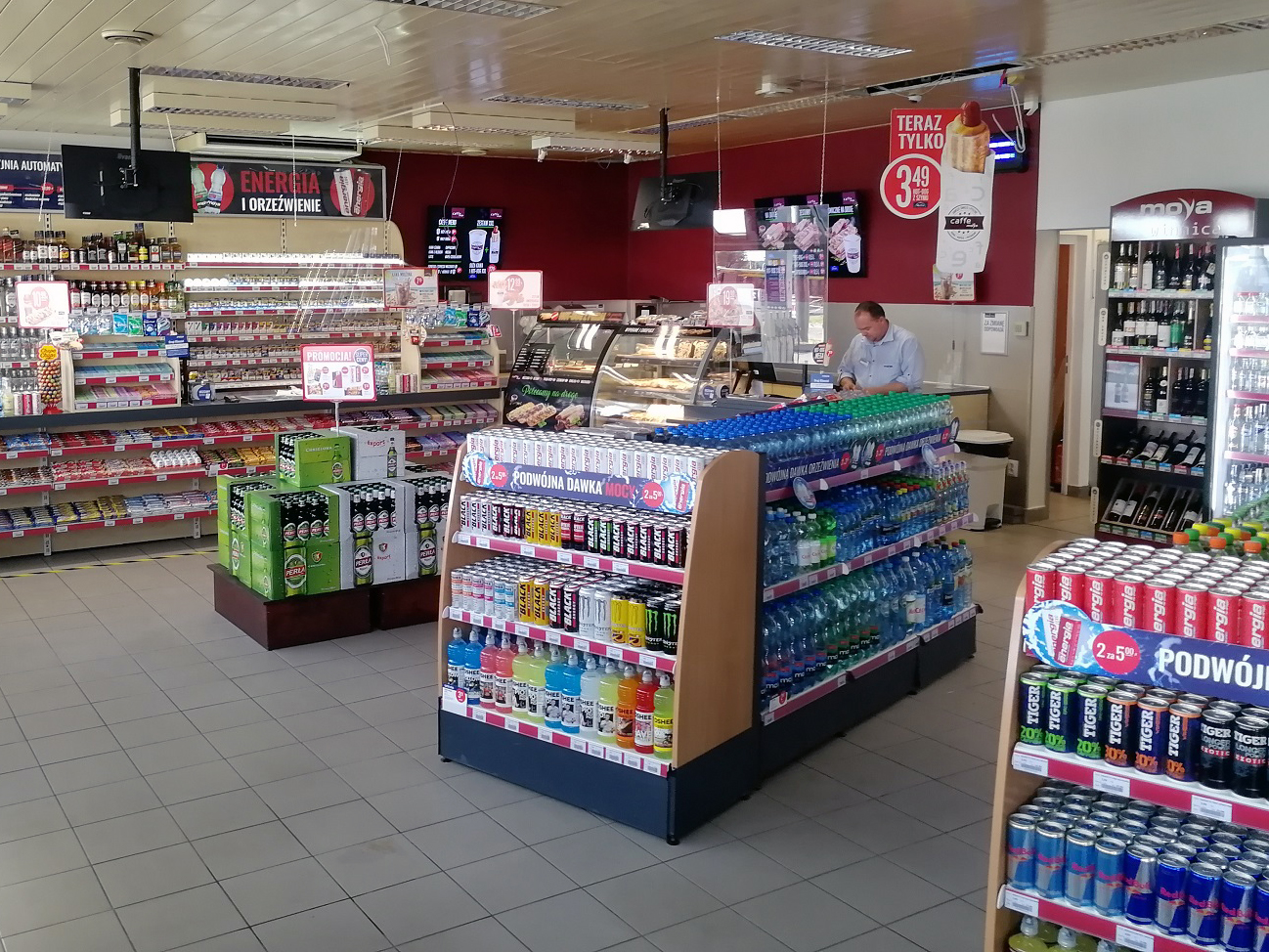Łódź – 260. stacja w sieci Moya