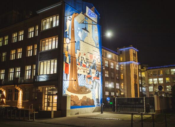 Wirtualny spacer po Fabryce Czekolady E.Wedel – Noc Muzeów 2021